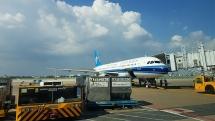 Công ty Thiên Minh đề xuất thành lập Hãng hàng không tại Quảng Nam