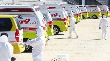 Hàn Quốc có ca tử vong thứ 6 do Covid-19, bệnh nhân nhỏ nhất mới 4 tuổi