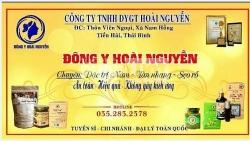 dong y hoai nguyen chua duoc phep san xuat luu hanh da o at ban hang