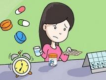 Bác sĩ mách bạn: 7 tác dụng phụ của thuốc tránh thai khẩn cấp
