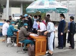 Yên Bái: Người dân vùng dịch về quê ăn Tết phải kiểm tra thân nhiệt và khai báo y tế