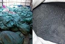 Lào Cai: Bắt giữ 20 tấn khoáng sản lậu xuất ra nước ngoài
