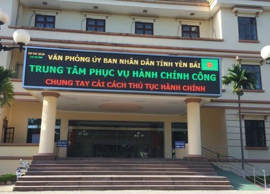 Tạm dừng Trung tâm Hành chính công trong thời gian diễn ra Đại hội Đảng Bộ tỉnh Yên Bái