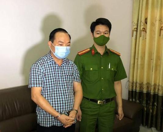 Tuyên Quang: Bắt tạm giam Chủ tịch HĐQT của Công ty Môi trường đô thị