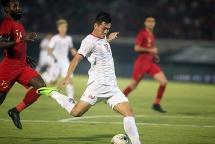 Vì dịch Covid-19, Việt Nam không phải thi đấu các trận tại vòng loại World Cup 2022