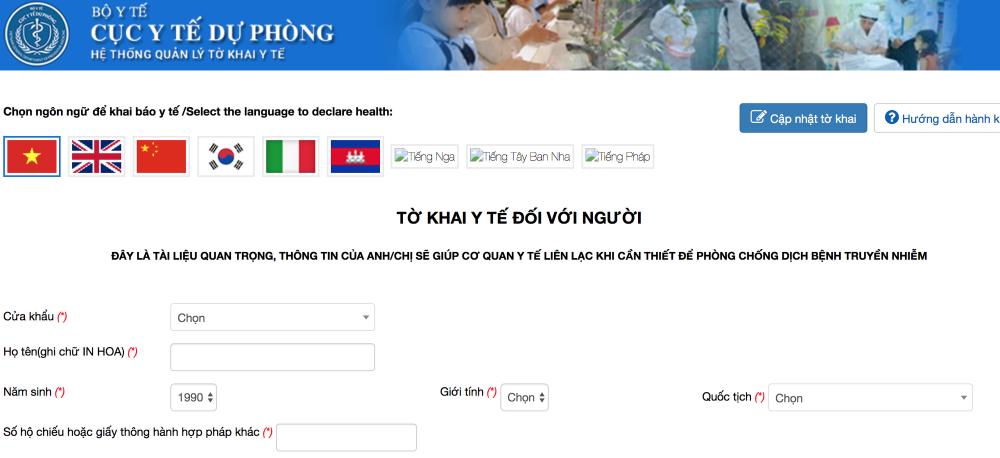 Hải Dương yêu cầu người dân đến Đà Nẵng từ 14/7 phải khai báo y tế