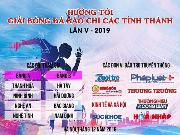 khai mac giai bong da bao chi cac tinh thanh lan thu v nam 2019