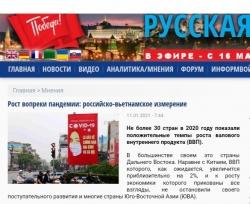 Báo Nga ấn tượng về thành tựu kinh tế, đối ngoại của Việt Nam
