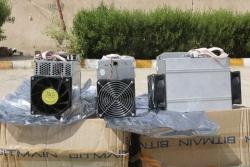"""Iran cáo buộc """"đào Bitcoin"""" gây mất điện diện rộng"""