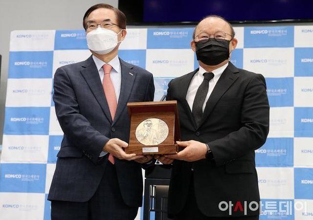 HLV Park Hang Seo: Tôi chưa nghĩ tới việc gia hạn hợp đồng với VFF - 1