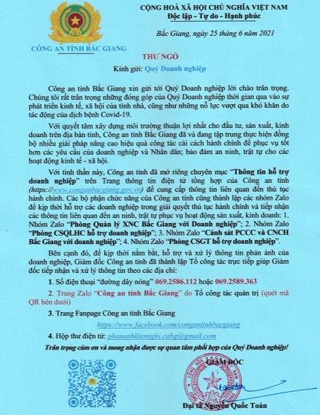 Giám đốc Công an tỉnh Bắc Giang gửi thư trân trọng đóng góp của cộng đồng doanh nghiệp