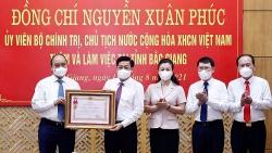 Chủ tịch nước trao Huân chương Lao động cho tỉnh Bắc Giang