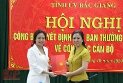 Bắc Giang điều động, luân chuyển, bổ nhiệm 3 vị trí lãnh đạo trong ngày đầu tháng 10
