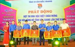 Thanh niên Bắc Giang: Đoàn kết, sáng tạo, lan tỏa
