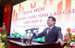 Công bố quyết định chuẩn y của Bộ Chính trị về công tác nhân sự tỉnh Lào Cai