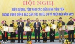 Bắc Giang biểu dương 62 cá nhân đồng bào dân tộc thiểu số
