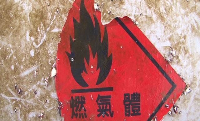 Lại phát hiện 2 bồn hóa chất in chữ Trung Quốc tại bờ biển Quảng Ngãi - 2
