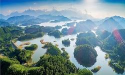 Thái Nguyên: Quy hoạch khu nghỉ dưỡng quốc tế 5 sao Hồ Núi Cốc