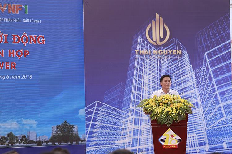 Chủ tịch tỉnh Thái Nguyên chỉ đạo làm rõ một số vấn đề tại Dự án tòa nhà hỗn hợp Thái Nguyên Tower