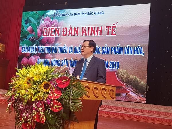 hon 500 doanh nghiep tham gia dien dan tieu thu vai thieu 2019