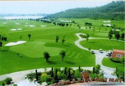 Bắc Giang: Điều chỉnh cục bộ quy hoạch xây dựng sân golf hơn 140 ha tại Lục Nam