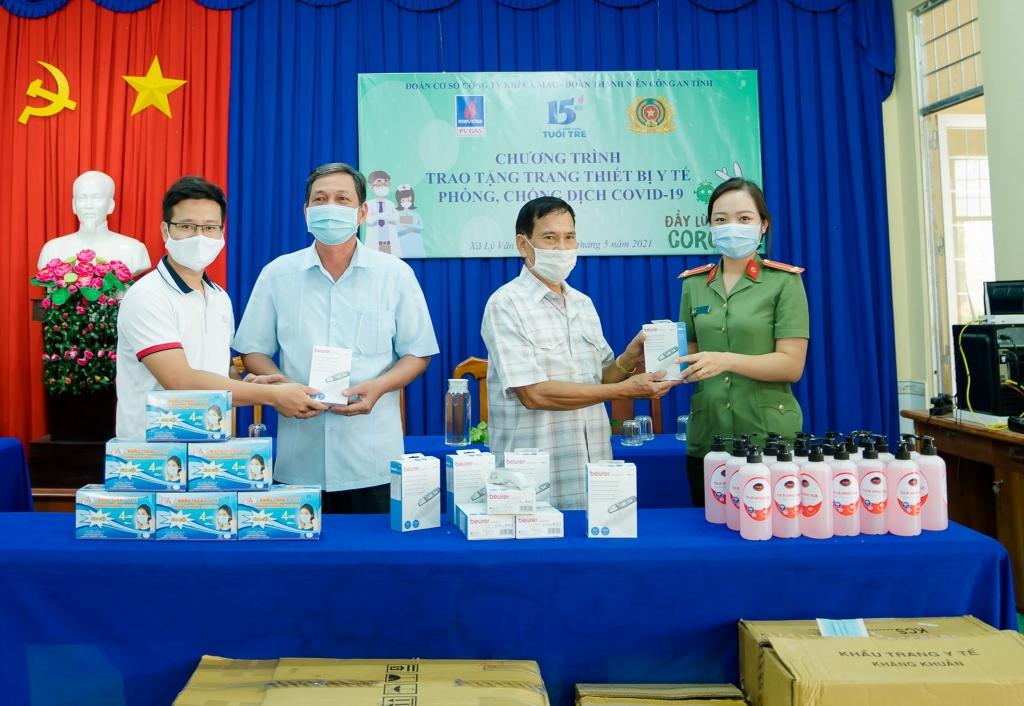 """KCM phối hợp thực hiện Chương trình """"Trao tặng dụng cụ vật tư y tế hỗ trợ phòng chống dịch Covid-19 năm 2021"""""""