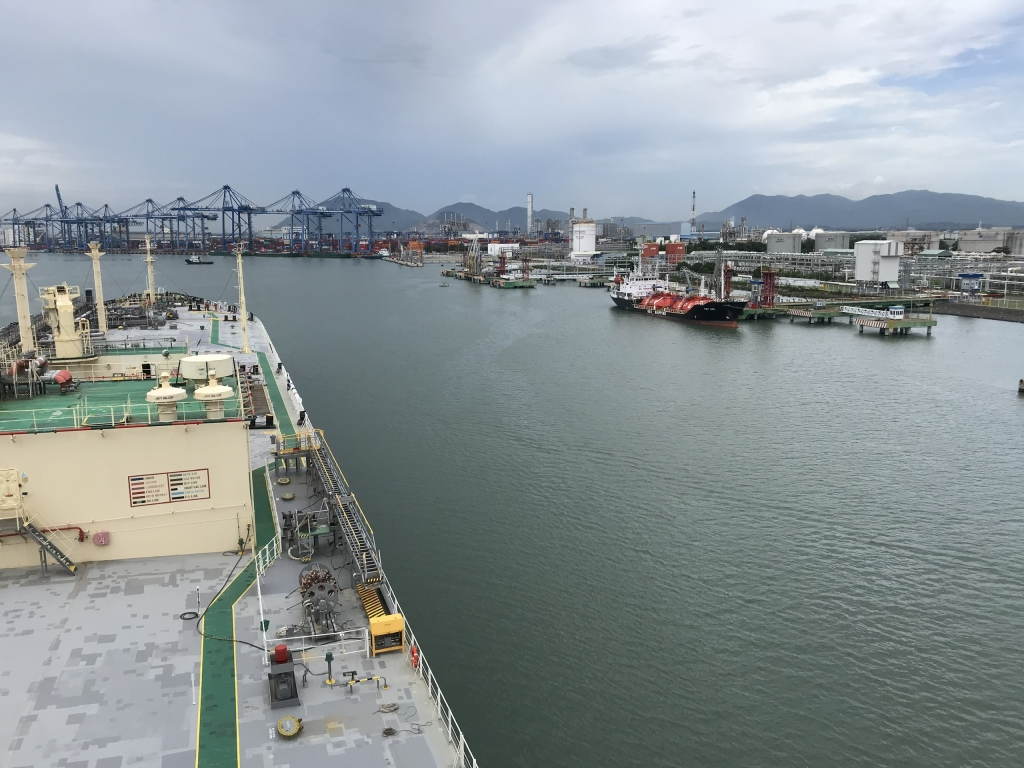 Khung cảnh Cảng PV GAS Vũng Tàu nhìn từ Tàu  Pyxis Alfa