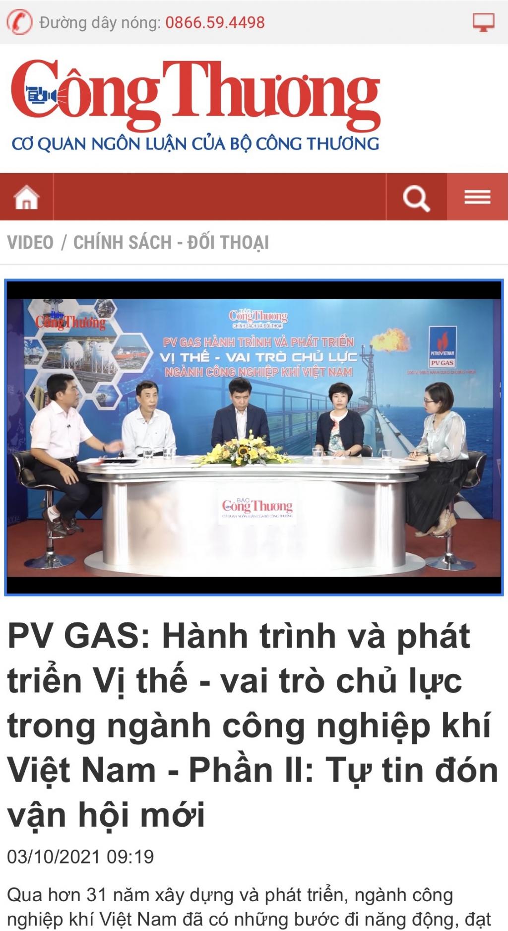Giao diện Tọa đàm về PV GAS trên Báo Công Thương online