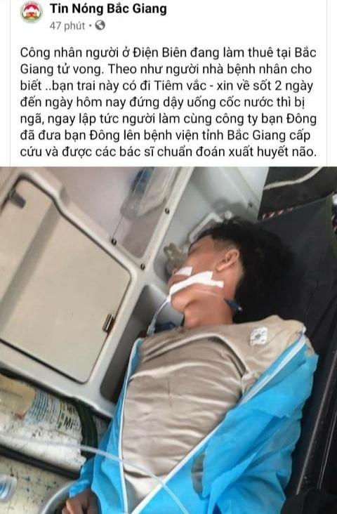 Bắc Giang bác bỏ thông tin nam công nhân tử vong sau 2 ngày tiêm vắc xin phòng Covid-19