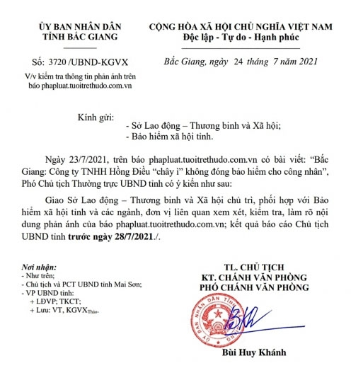 PCT tỉnh Bắc Giang chỉ đạo làm rõ Công ty Hồng Điều không đóng BHXH cho công nhân