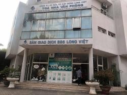 """Công ty Cổ phần Đầu tư Xây dựng Long Việt hai lần bị Cục thuế """"bêu"""" tên"""