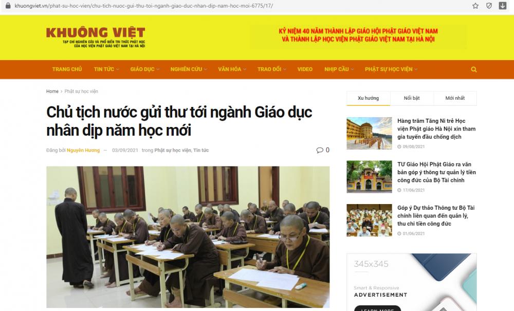 Học viện Giáo hội Phật giáo Việt Nam tại Hà Nội ra mắt Tạp chí Khuông Việt điện tử