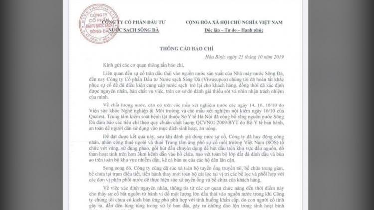 cong ty nuoc sach song da xin loi va mien phi tien nuoc 1 thang cho nguoi dan