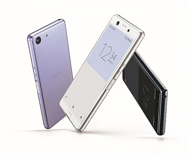 sony xperia ace smartphone tam trung cua sony