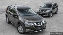 Nissan X-Trail đột ngột giảm giá mạnh cả bản 2018 và 2019