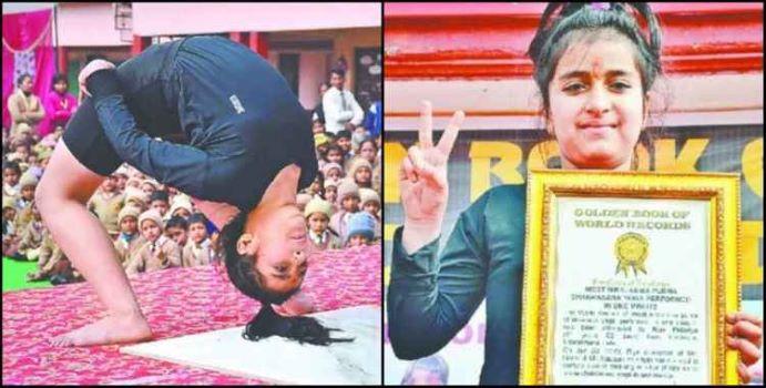 Bé gái Ấn Độ 11 tuổi phá kỷ lục yoga thế giới