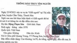 Tên cướp taxi chiều nay tại Hà Nội đang bị truy nã tội giết người