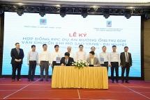 """PV GAS ký kết các hợp đồng thuộc dự án """"Dự án Đường ống dẫn khí Nam Côn Sơn 2"""" điều chỉnh, """"Đường ống thu gom, vận chuyển khí mỏ Sao Vàng – Đại Nguyệt"""