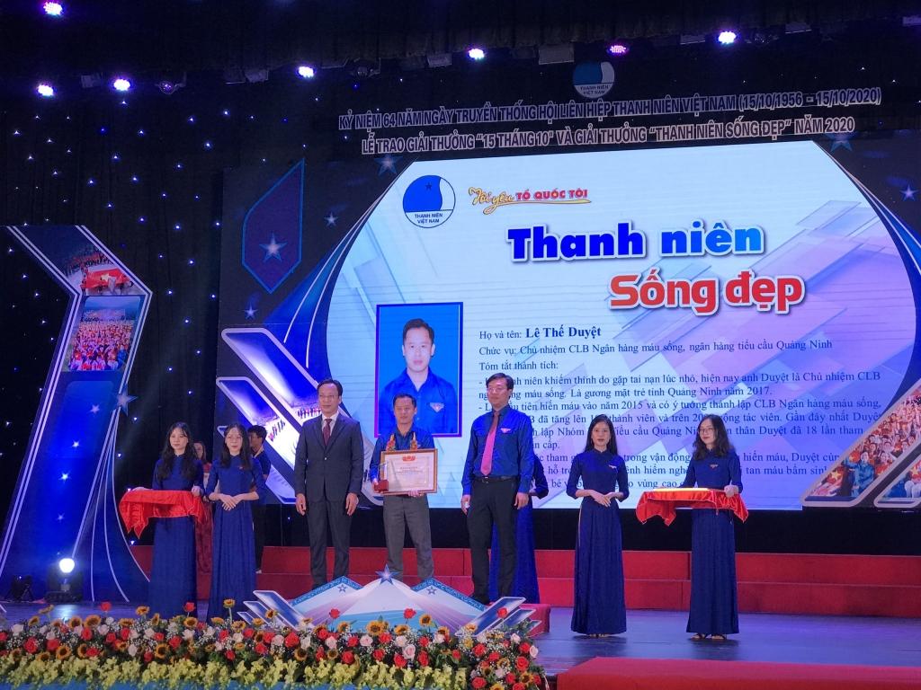 Bí thư Thứ nhất Trung và ông Lại Xuân Lâm, Phó trưởng ban Dân vận Trung ương
