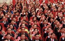 Thông qua Nghị quyết Đại hội Đảng bộ TP Hà Nội lần thứ XVII