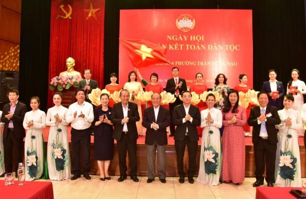 Lãnh đạo Trung ương và TP Hà Nội dự Ngày hội Đại đoàn kết toàn dân tộc tại quận Hoàn Kiếm