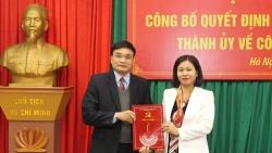 Đồng chí Nguyễn Trường Sơn được điều động giữ chức Bí thư Đảng ủy Khối Doanh nghiệp Hà Nội