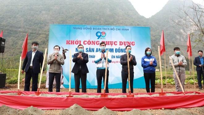 Công trình dự kiến sẽ được hoàn thành vào dịp kỷ niệm 80 năm Ngày thành lập Đội TNTP Hồ Chí Minh