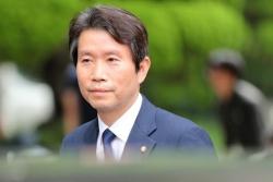 Hàn Quốc sẵn sàng hợp tác với Triều Tiên đối phó đại dịch COVID-19