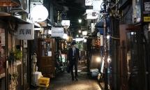 Khu phố đêm với những con hẻm tí hon ở thủ đô Tokyo