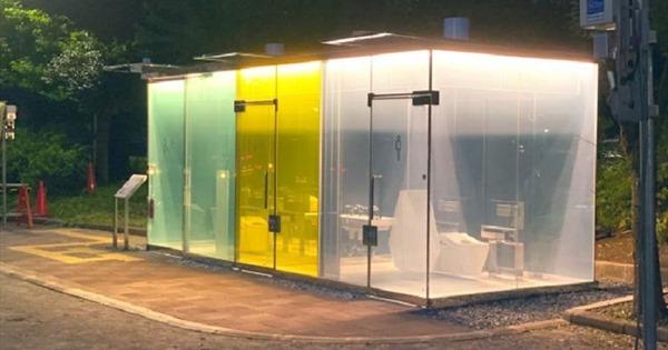 """Nhà vệ sinh công cộng """"trong suốt"""" xoá bỏ định kiến tại Nhật Bản"""