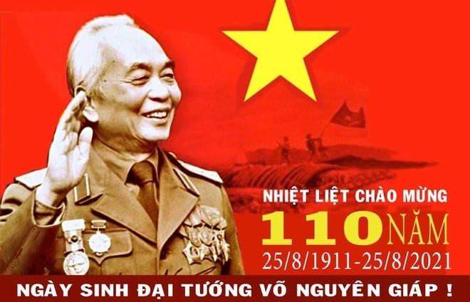 Hà Nội trang hoàng đường phố kỷ niệm 110 năm Ngày sinh Đại tướng Võ Nguyên Giáp