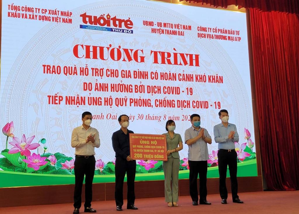 Ông Dương Văn Mậu, Phó TGĐ Vinaconex