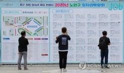 Hàn Quốc mất khoảng 274.000 việc làm trong tháng 8 do COVID-19