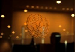 """""""Những món quà vô giá"""" tại kỳ họp Đại hội đồng Liên Hợp Quốc khóa 75"""
